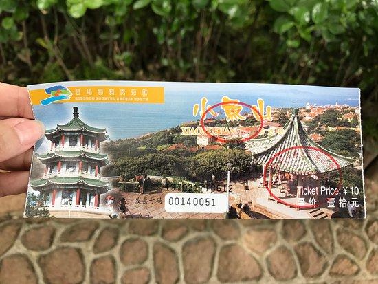 Qingdao XiaoYushan Park : Ticket RIMB10 per person