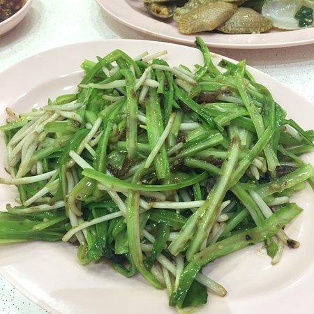 JB Ah Meng Restaurant: 'Green Dragon' Vegetable $18