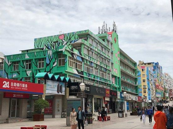 QingDao TaiDong ShangYe BuXingJie