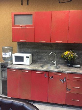 Hostel Galereya: Кухня