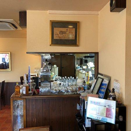 Bilde fra French Dining Chez Nakajima