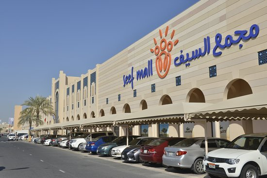 Seef Mall - Seef District