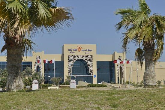 Al Muharraq, Bahrain: Seef Mall - Muharraq