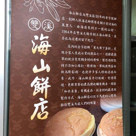 Shuangxi照片