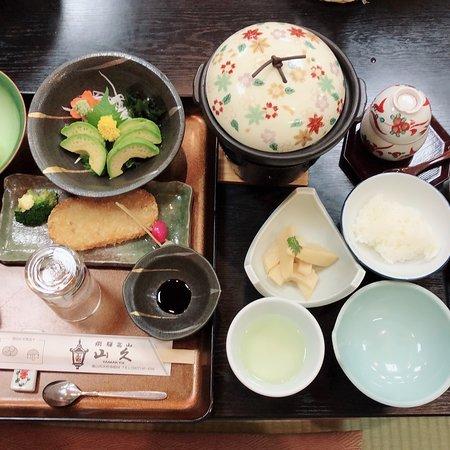 Oyado Yamakyu: photo0.jpg