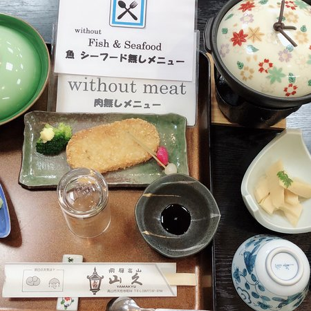 Oyado Yamakyu: photo1.jpg
