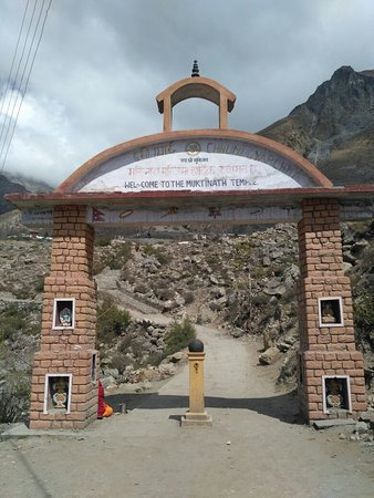 Jomsom, Nepal: IMG_20180518_142119_large.jpg