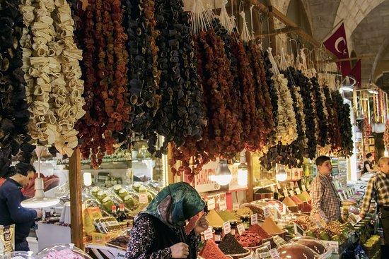 Gaziantep Province Photo