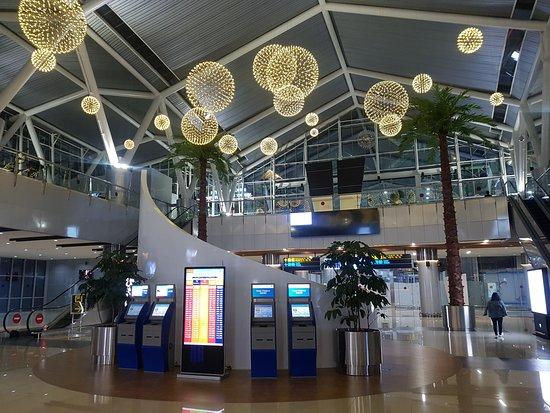 Soekarno Hatta Airport Train: Stasiun