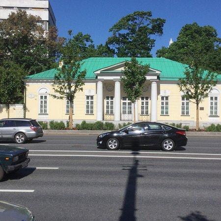 Дом Протковой