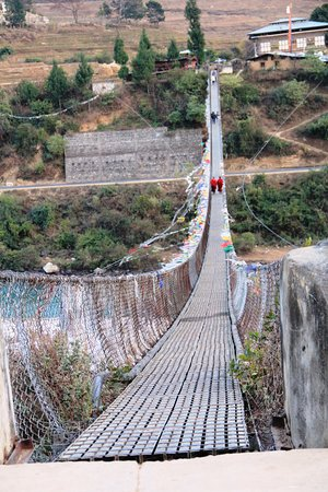 Paro District, Bhutan: Punakha suspension bridge