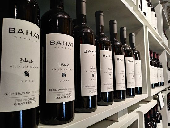 Bahat Winery
