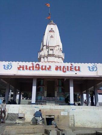 Himmatnagar, Indien: SAPTESHVAR MAHADEV