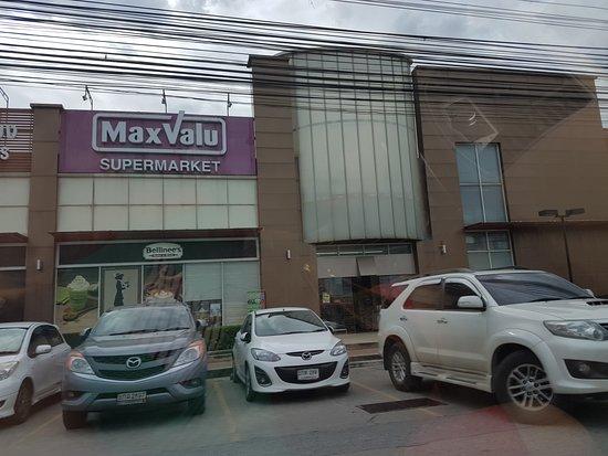Max Valu Super Market - Panya Village