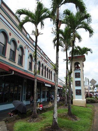 S. Hata Building