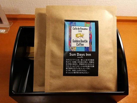 Sun Days Inn Kagoshima: FB_IMG_1526919824356_large.jpg