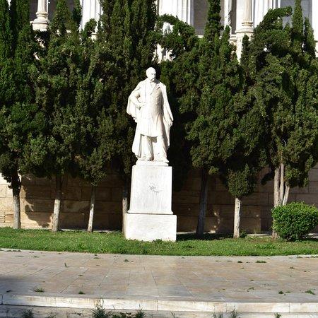 Ulusal Arkeoloji Müzesi Resmi