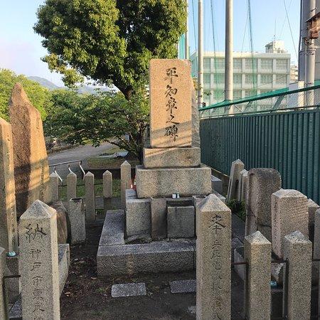 Genpei Yushi Monument