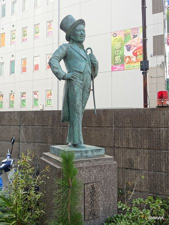 Misorahibari Statue