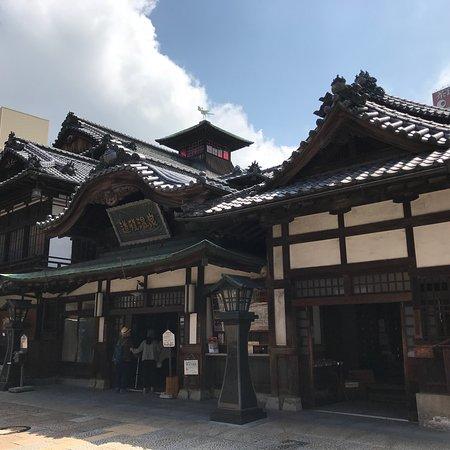 Bilde fra Dogo Onsen Honkan