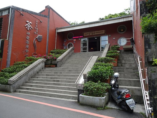 Taipei Tea Promotion Center for Tieguanyin and Baozhong