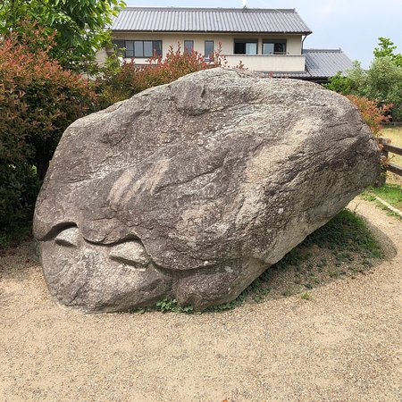 Kameishi (Turtle Rock)