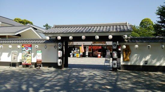 Sakuranobaba Johsaien