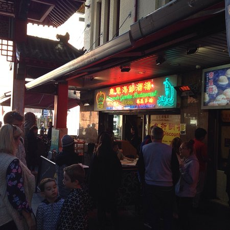 Emperor Restaurant Sydney