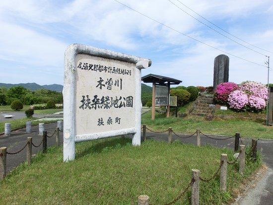 Kisogawa Fuso Ryokuchi Park