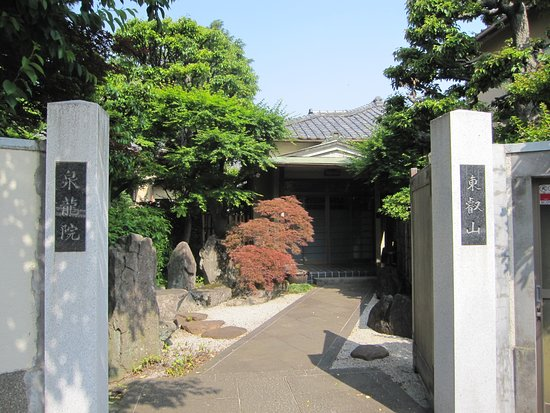Senryu-in Temple