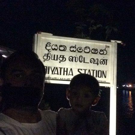 Battaramulla, Srí Lanka: photo0.jpg