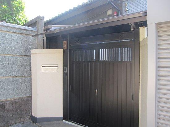 Genko-in Temple