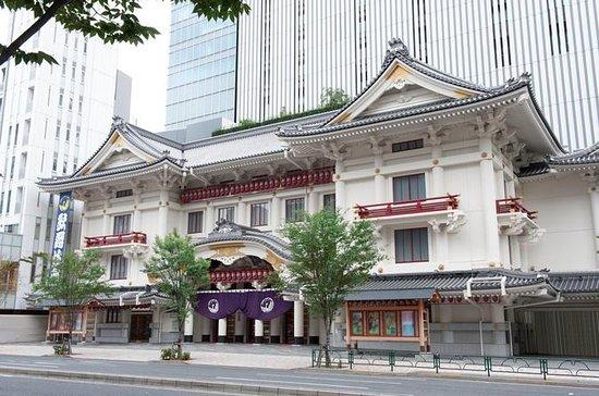 Kabuki Show Ticket at Kabuki-za, Tokyo with brief introduction