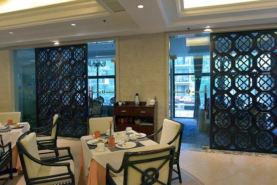 Jianguo Hotel: Breakfast Hall