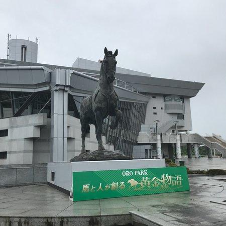 Oro Park (Morioka Keibajo)