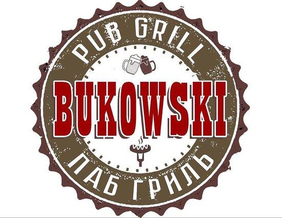 Pub Grill Bukowski: getlstd_property_photo