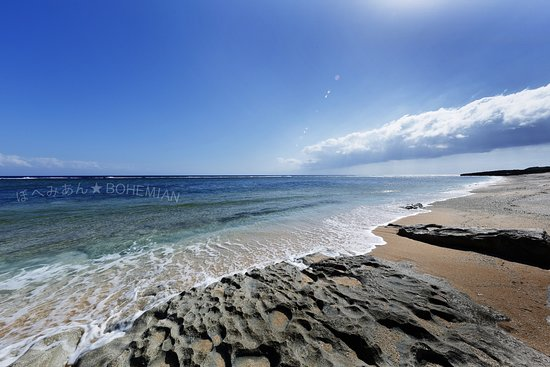 Pemuchi Beach