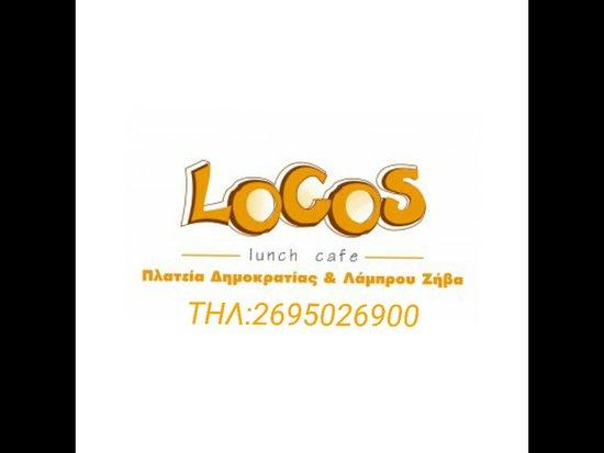 Locos Lunch Cafe Zakynthos Town Restaurant Bewertungen