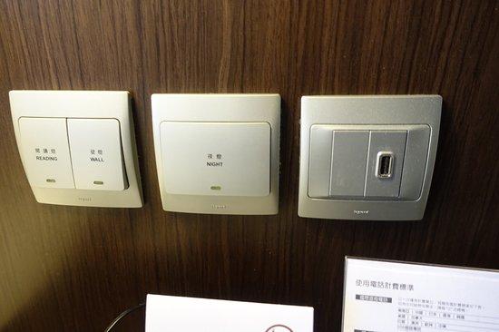 Sunworld Dynasty Hotel Taipei: /_/_/_/_/_/_/_/ 2018.1 撮影 部屋タイプ:エグゼクティブタイプ