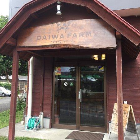 Daiwa Farm