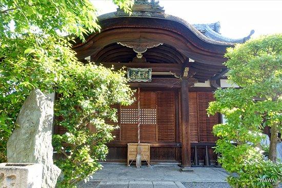 Kiyomizutera Kyokakudo