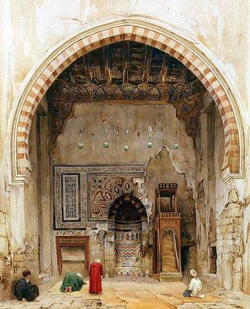 Atelier Du Caire