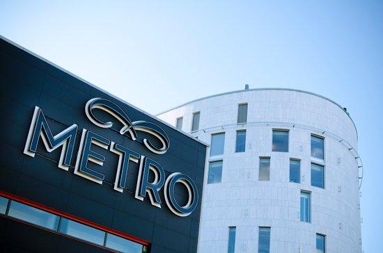 Metro senter