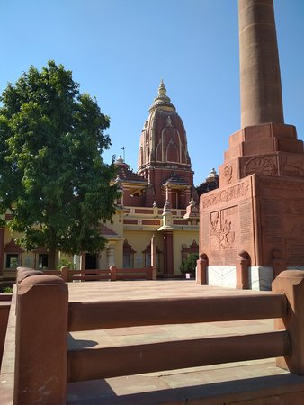 Gita Mandir Temple: Birla temple
