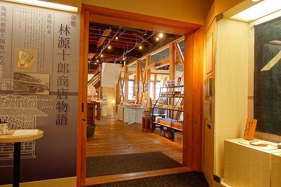 Haayashi Genjuro Shoten