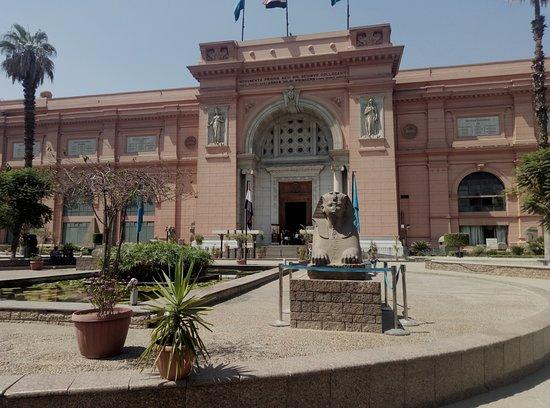 King Tut Museum: l'entrée du musé