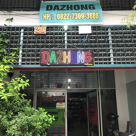 Dazhong Hostel Backpacker照片