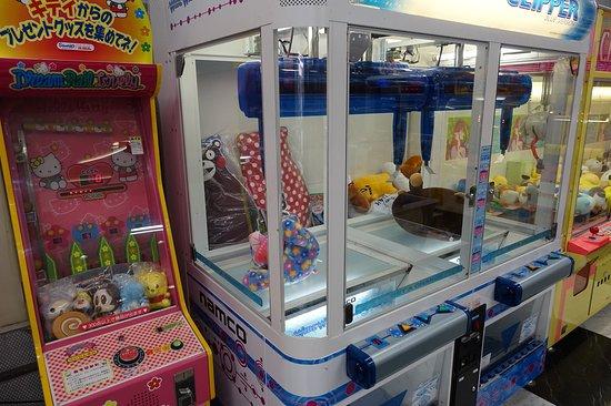 Sounkyo Kankou Hotel: /_/_/_/_/_/_/_/ 2018.1 撮影 本館5F ゲームコーナー