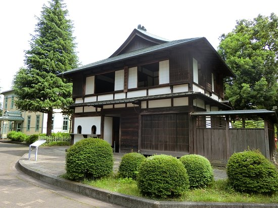 Former Fuchu Post Office (Former Yajima Family Residence)
