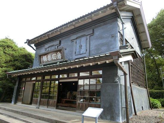 Old Shimada Family Residence